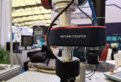 WeRobotics 2380激光线阵相机发布,机器人+3D视觉在自动化领域应用广泛