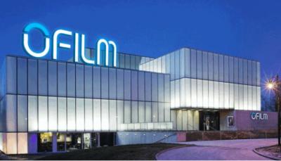 欧菲光上半年实现营业收入235.88亿元,光学影像业务增长强劲