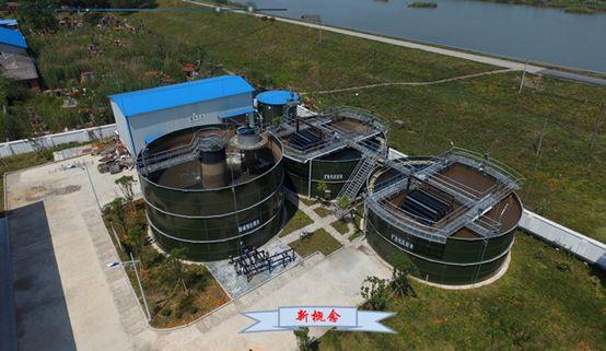 工信部发布符合污水治理规范条件的首批企业名单 共33家企业上榜