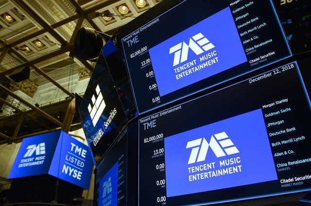 腾讯音乐否认遭大规模反垄断调查  发布Q2财报