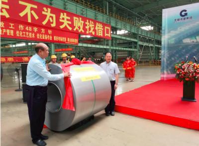 诚德索氏体不锈钢生产基地开工 中国自研新型不锈钢实现量产