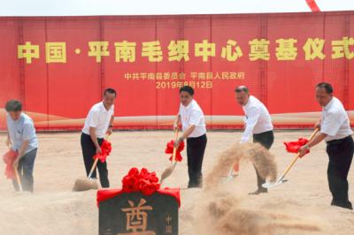 东莞大朗60家毛织企业集中落户广西平南 整体迁移纺织服装产业链