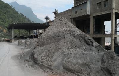 重庆永年水泥厂淘汰生产线7年仍在违法生产 环境污染问题突出
