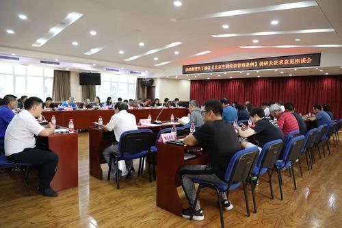 多方代表建言北京垃圾分类 条例拟于10月提请市人大常委会审议