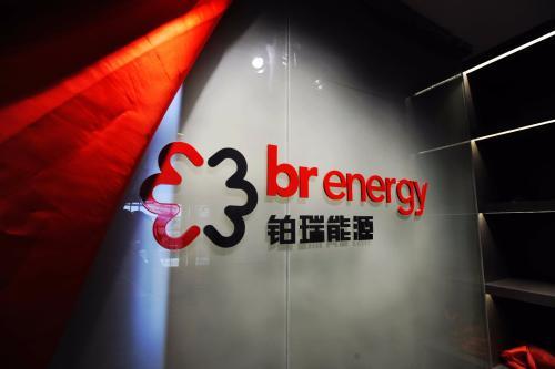 富春环保拟作价10亿收购中信产业基金旗下铂瑞能源