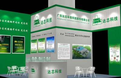 达志科技募投项目顺利投产 化工新材料将打造新盈利增长点