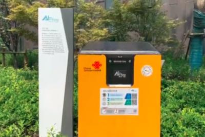 一款可自动分类的AI垃圾桶在上海张江人工智能岛上投入应用