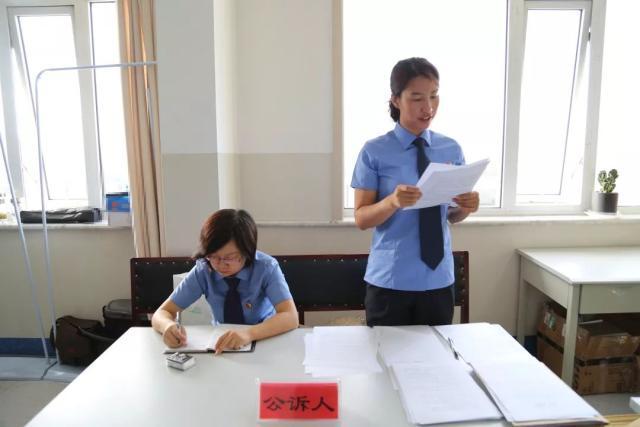 神华北电胜利公司原董事长刘子安涉嫌受贿 在医院受审