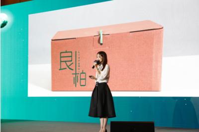 这款零胶带环保纸箱俘获芳心 15秒成型1秒开箱!
