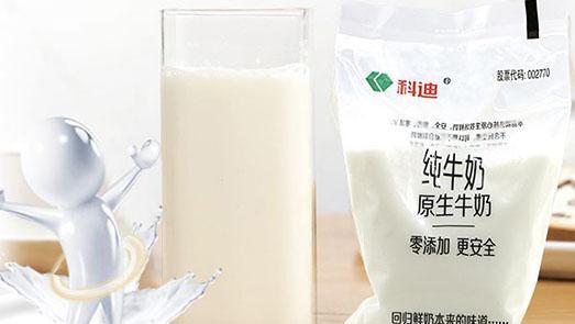 7月被列入老赖的科迪乳业账上超17亿 却欠奶农4千万