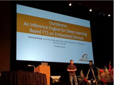 阿里巴巴达摩院发布新一代AI语音FPGA芯片技术Ouroboros