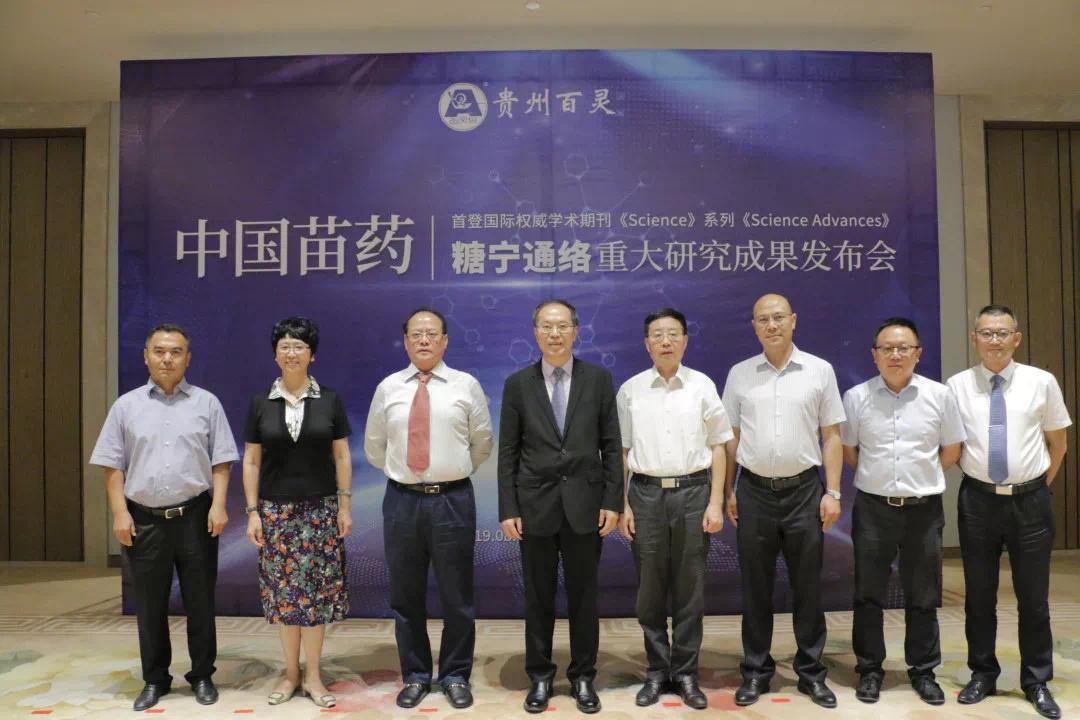 贵州百灵发现糖宁通络治疗糖尿病新靶点 发力对外投资