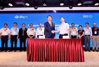 一汽奔腾与WIOTC签订战略合作协议,携手深耕5G物联网