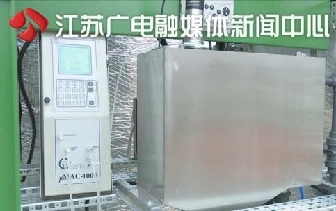 24h水环境全监控!扬州市水质自动监测预警系统全面建成