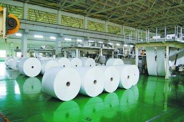 造纸印刷A股上市公司上半年业绩分析 造纸业净利润接近腰斩