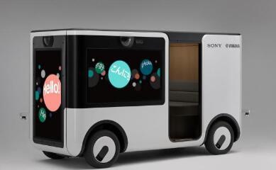 索尼联合雅马哈打造了一台无人驾驶小巴 五块大屏带来沉浸式移动体验