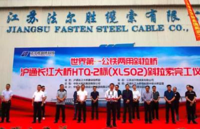 中信特钢2000MPa级桥梁缆索用钢实现世界首次应用