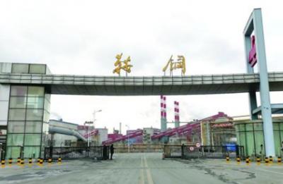 鞍钢集团原办公室主任袁雪峰被双开 曾是冀东水泥公司董事长