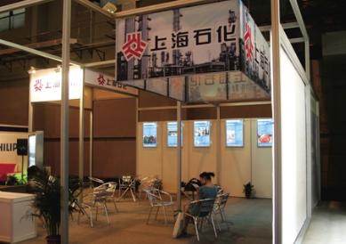 上海石化研发新型结构材料碳纤维筋 可替代钢筋延长使用期限