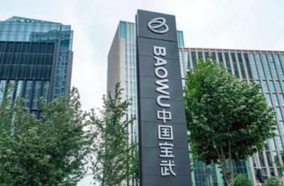 中国宝武拟投21.4亿在湖北当阳新建网络型钢铁生产基地