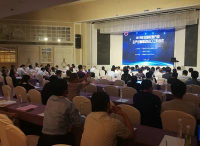 全国轮胎行业大咖齐聚上海 共同探讨未来如何发展