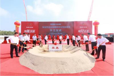 良信电器海盐智能生产基地开工,投资11亿元占地206亩