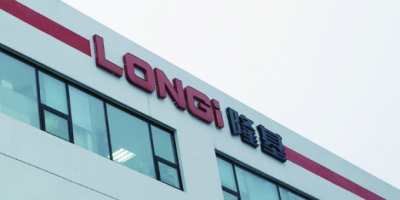 隆基发行不超过50亿元可转债 加大晶硅电池产能扩张