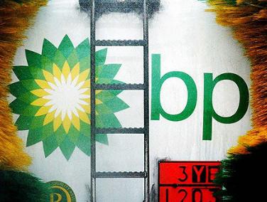 石油巨头BP将斥资2500万美元建立塑料原料工厂