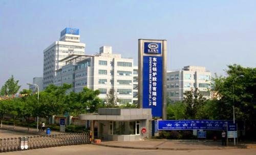国内首家!东方锅炉材料研究所通过法马通RCC-M规范715文件认可