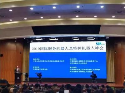 中国正制定2035年机器人产业发展规划,新一轮爆发式增长酝酿中
