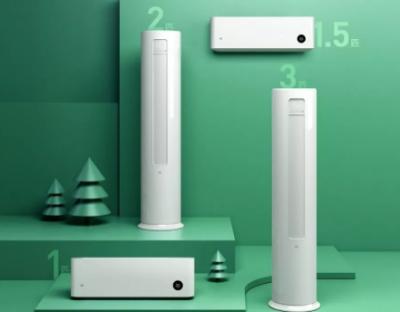 """小米发布4款""""巨省电""""空调新品:超一级能效 3匹一年可省电628度"""