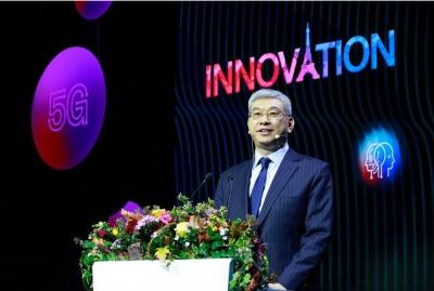 华为发布欧洲AI生态计划,四大举措助力欧洲创新领导力