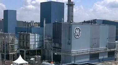 GE广东海上风电制造基地即将动工 全球最大风机将在此诞生