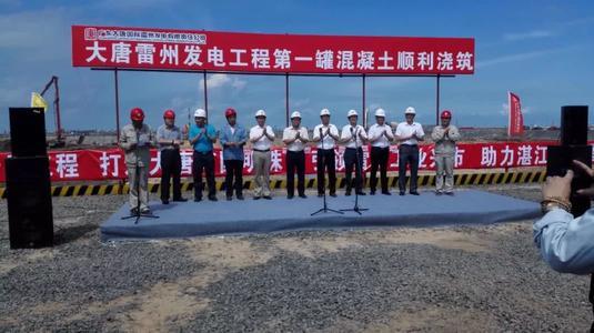 大唐国际国内首台二次再热、π型炉百万机组并网一次成功