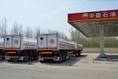 中国石油上市12周年之痛:市值缩水6.8万亿 股价仅剩零头连创新低