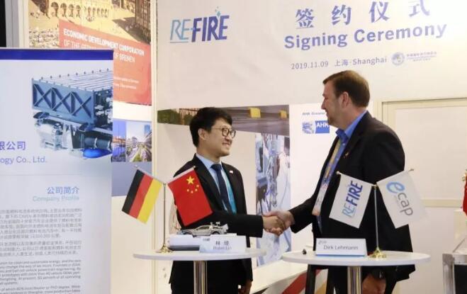 重塑科技与eCap公司签署氢能合作协议 开拓欧洲氢能市场