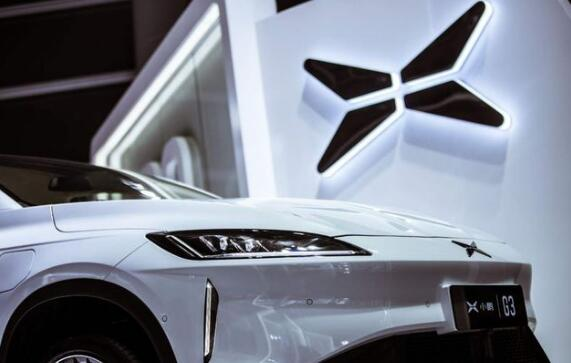 小鹏汽车获得4亿美元C轮融资 小米集团成为新晋战略投资者