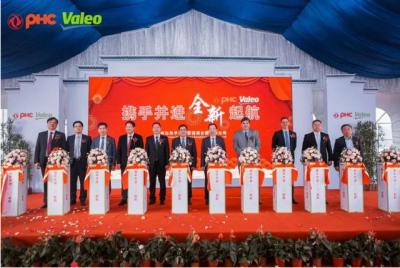 苏州东风平和法雷奥离合器有限公司开业,推进汽车离合器业务技术升级