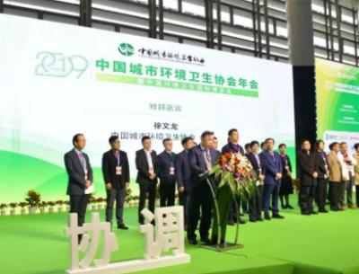 中环洁全新品牌发布会开启中国环卫产业升级之路