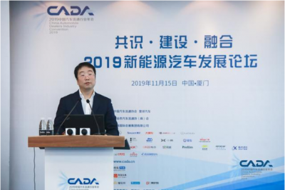 寰球汽车集团总裁李鸿武:需用新的眼光看待新能源汽车未来发展方向