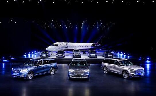 全新飞行家震撼上市 林肯未来2年中国市场再推出5款车型