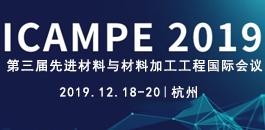 ICAMPE 2019第三屆先進材料與材料加工工程國際會議
