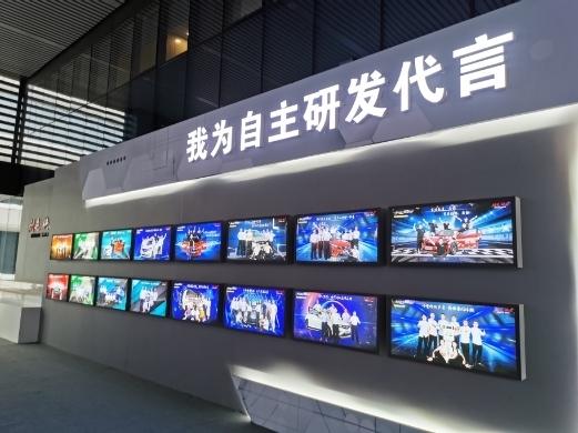 """东风技术中心:自主掌控""""三电""""技术 再次启航""""智慧生态圈"""""""