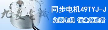 宁波九菱电机有限公司