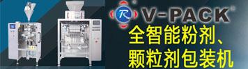 广州锐嘉工业股份有限公司