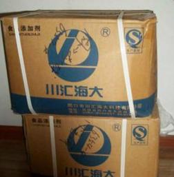 面粉處理劑面粉改良劑ADA 面粉增筋劑ADA