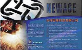 NEWCAM專業的2D平面玻璃切割編程CAD/CAM軟