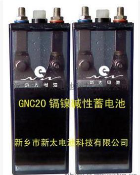 镉镍超高免维护蓄电池 (GNFC10, 20, 40)