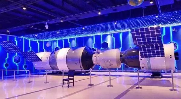 国际航天新材料的切磋效实、运用即兴状、展开趋势