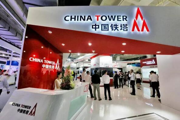 中国铁塔提交上市申请 还能估值500亿美元吗?